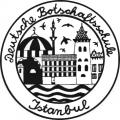 Botschaftsschule Istanbul
